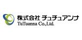 株式会社チュチュアンナ