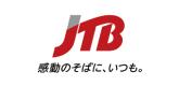 株式会社JTBコーポレートサービス